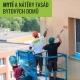 Nátěry fasád a bytových domů