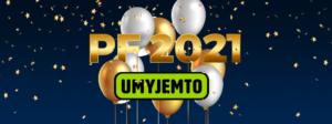 Celý tým UMYJEMTO Vám přeje krásné Vánoce a všechno nejlepší do Nového roku 2021